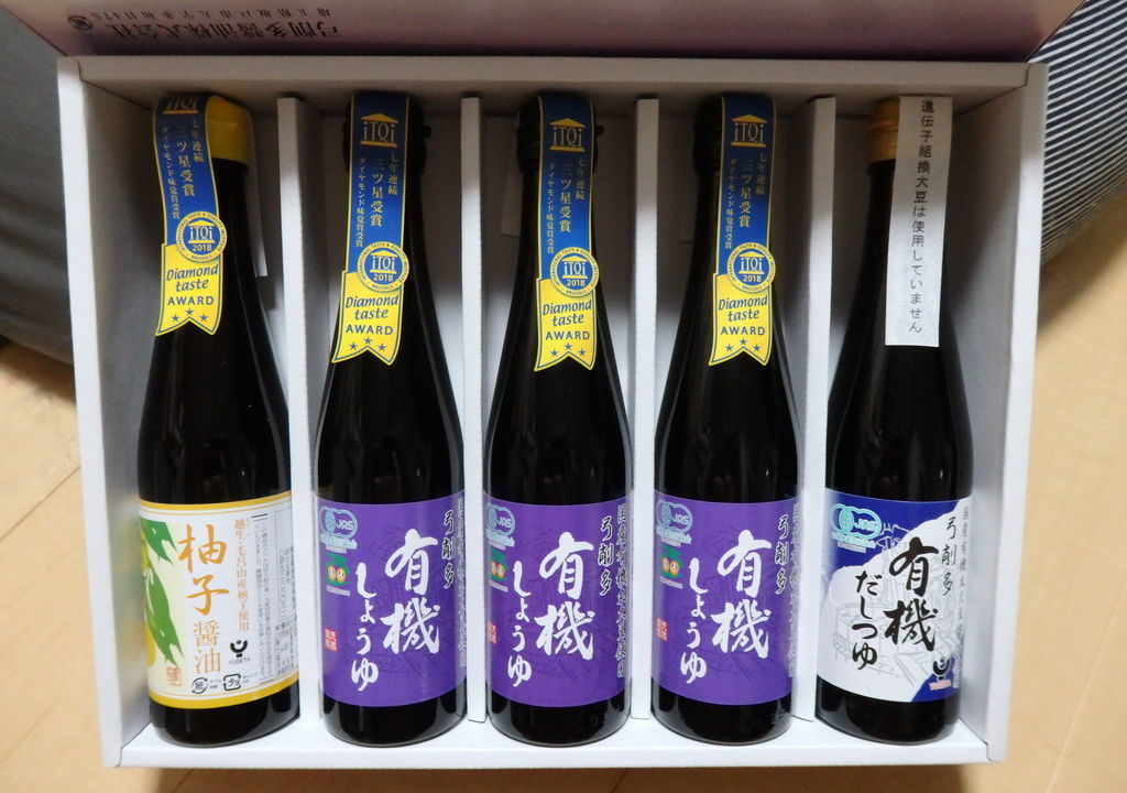 弓削多 高麗郷味めぐり 有機醤油・柚子・だしつゆセット、埼玉県日高市ふるさと納税