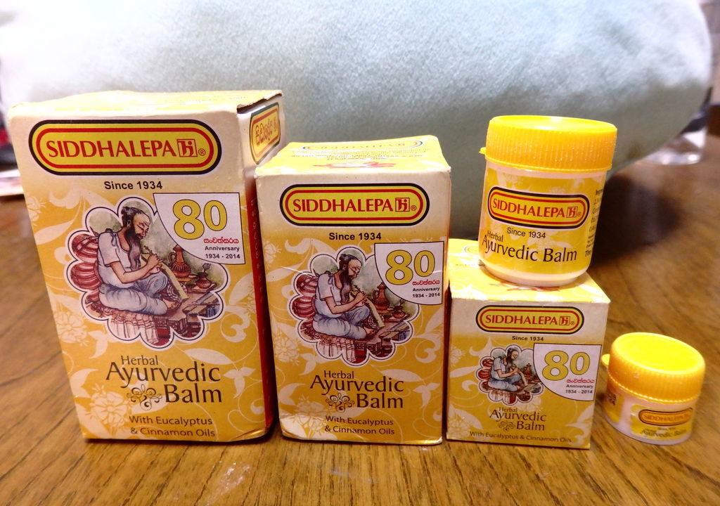 スリランカ旅行土産、シッダレパのアーユルヴェーダバーム