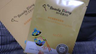 我的美麗日記、私のきれい日記、納豆大豆発酵マスク