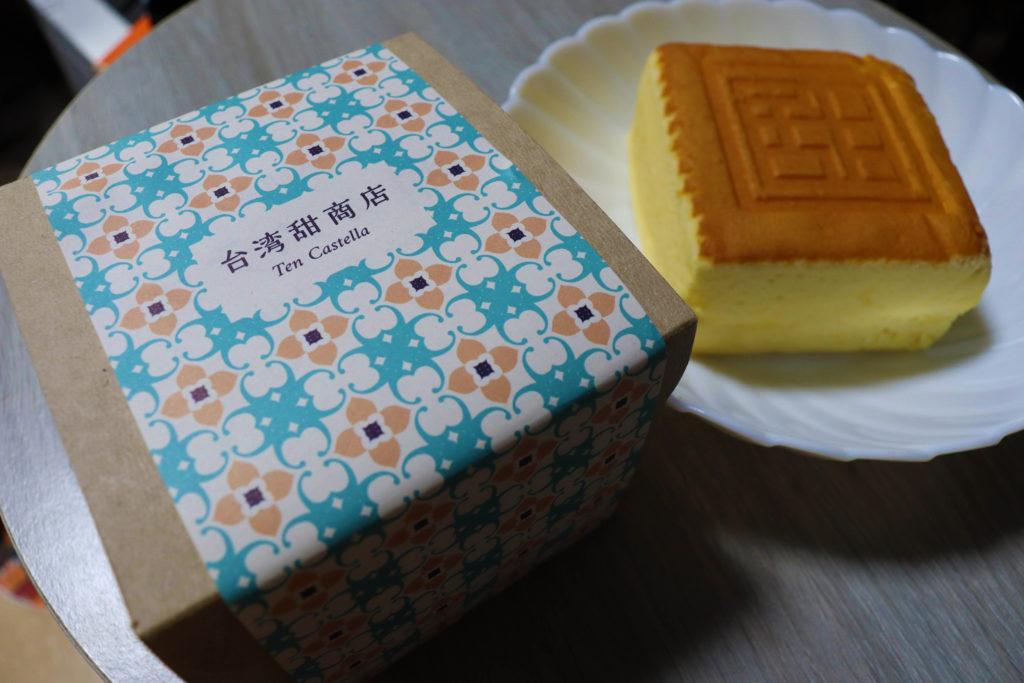 台湾甜商店『甜カステラ プレーン』